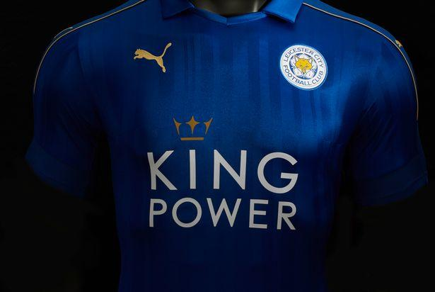 Leicester-home-kit-for-the-201617-season